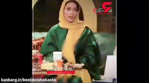 خانم بهاره رهنما؛لر بودن یعنی خود ایرانی بودن