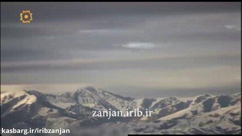 ترانه زیبای آذری یار قاصدی