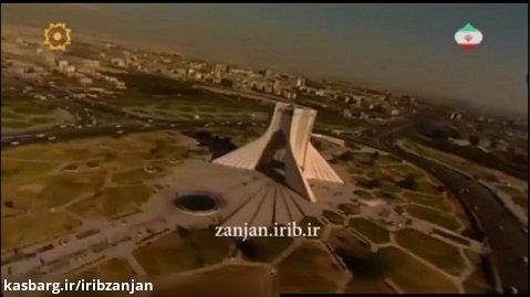ترانه زیبای آذری گوزل ایران