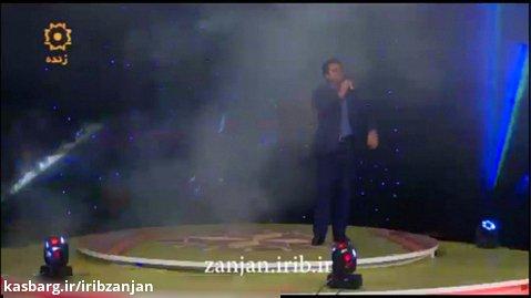 ترانه زیبای آذری وطنه قربان جانیم