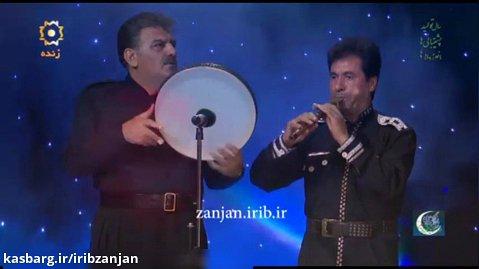 موسیقی آشیقی گلدی باهار فصلی