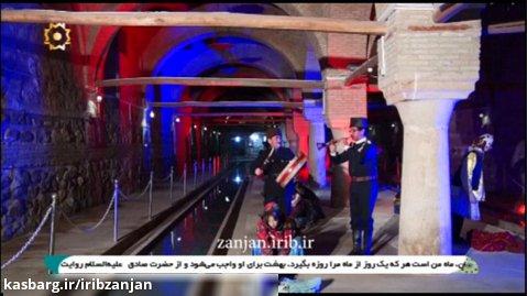 موسیقی آشیقی نوروزی