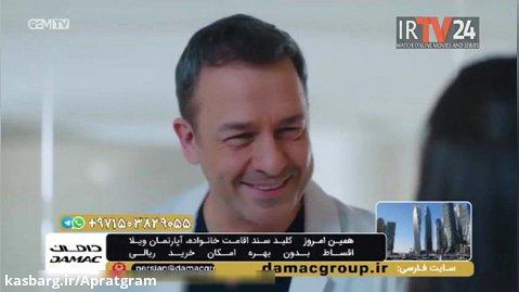 سریال دکتر معجزه گر قسمت 54 دوبله فارسی