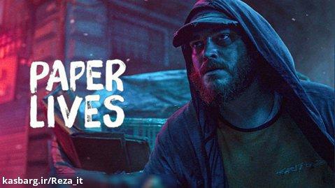 فیلم زندگی کاغذی 2021 Paper Lives دوبله فارسی