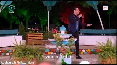 ترانه شاد ترکی