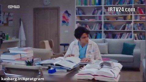سریال ترکی دکتر معجزه گر قسمت 75 دوبله فارسی