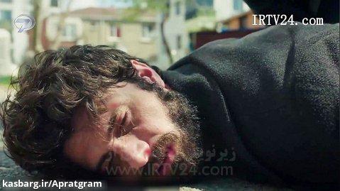 سریال ترکی امانت قسمت 194 زیرنویس فارسی