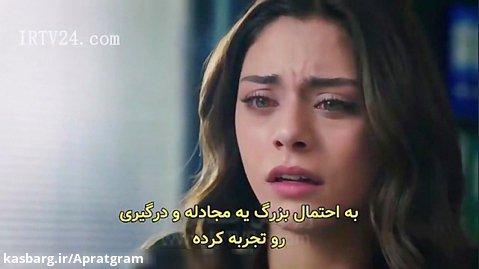 سریال ترکی امانت قسمت 198 زیرنویس فارسی