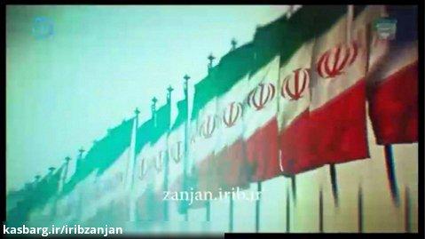 آهنگ ایرانم با صدای چنگیز حبیبیان