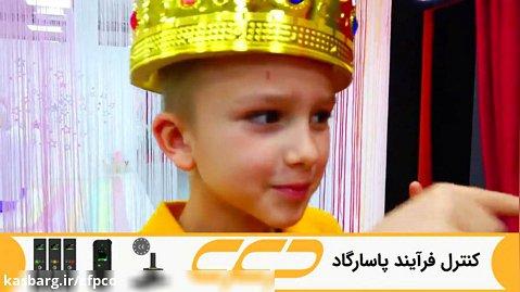 ماجراهای ولاد و نیکیتا: بازیهای هیجان انگیز کودکان!