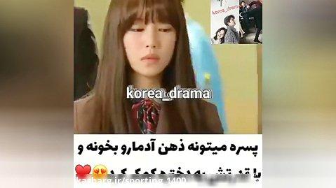 میکس کره ای عاشقانه - آهنگ عاشقانه کره ای - سریال کره ای