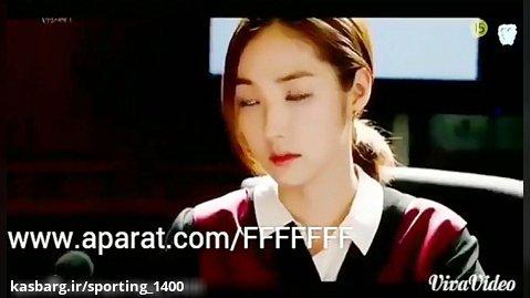 میکس کره ای عاشقانه - آهنگ سریال عشق - آهنگ جدید