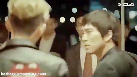 آهنگ میکس کره ای - آی رفیق قدیمی