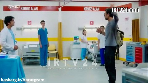 سریال ترکی دکتر معجزه گر قسمت 85 دوبله فارسی