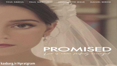 فیلم درام نشان کرده 2021 Promised زیرنویس فارسی
