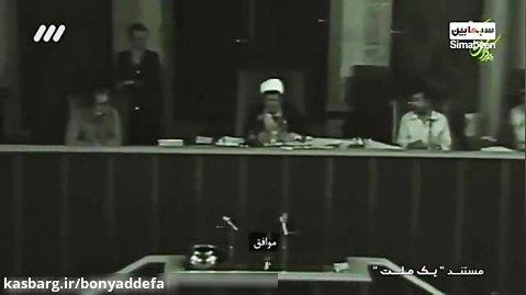 تبیین خط مشی شهید بهشتی و بیانات امام خمینی (ره) در مورد این شهید