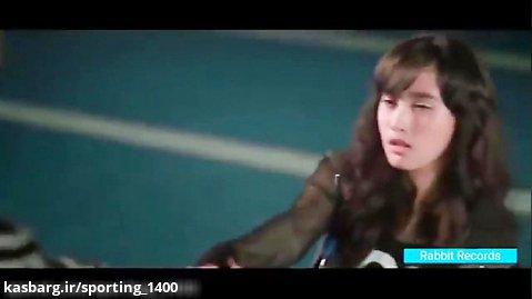 میکس سریال کره ای - آهنگ عاشقانه - آهنگ جدید کره ای