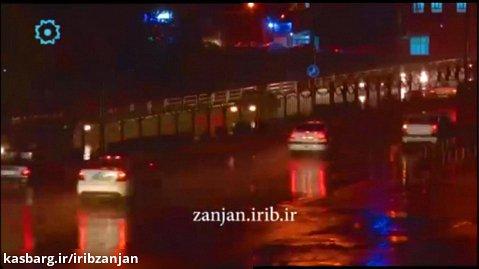 ترانه زیبای ترکی علی بالا - رحیم شهریاری