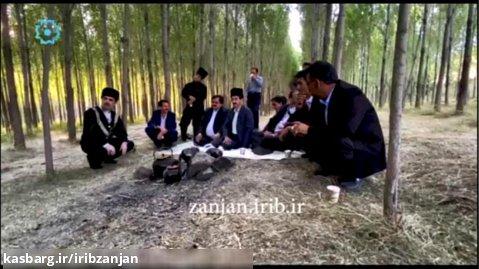 نوای آشیقی در جشن عروسی