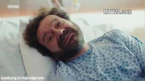 سریال ترکی دکتر معجزه گر قسمت 94 دوبله فارسی