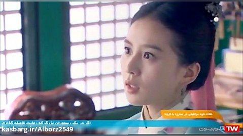 سریال پزشک دربار قسمت ۲۳