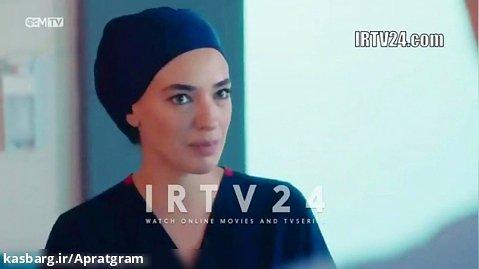 سریال ترکی دکتر معجزه گر قسمت 97 دوبله فارسی