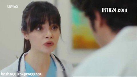 سریال دکتر معجزه گر قسمت 100 دوبله فارسی
