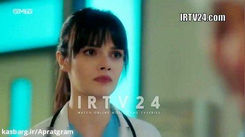 سریال ترکی دکتر معجزه گر قسمت 105 دوبله فارسی
