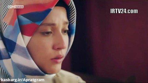 سریال ترکی اتاق قرمز قسمت اول دوبله فارسی