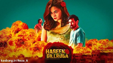 فیلم هندی دلبر زیبا 2021 Haseen Dillruba زیرنویس فارسی