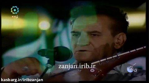 موسیقی آشیقی شاه مردان علی