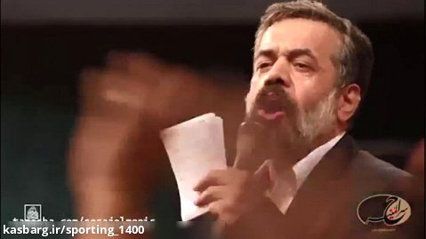 کلیپ عید قدیر - مولودی خوانی غدیرخم - کلیپ بسیار زیبای عید غدیر - حاج محمودکرمی