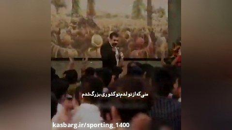 کلیپ عیدغدیر - عید غدیر خم - عید غدیر مبارک - مولودی خوانی حاج محمودکریمی
