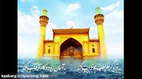 مولودی فوق العلاده زیبا عید غدیر خم - عید غدیر مبارک - استوری عیدغدیر