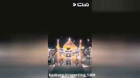 کلیپ عید قدیر / مولودی خوانی غدیرخم / کلیپ بسیار زیبای عید غدیر - تبریک عیدغدیر