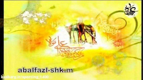 کلیپ فوق العلاده زیبا عید غدیر خم - عید غدیر مبارک - استوری ویژه عید مبعث