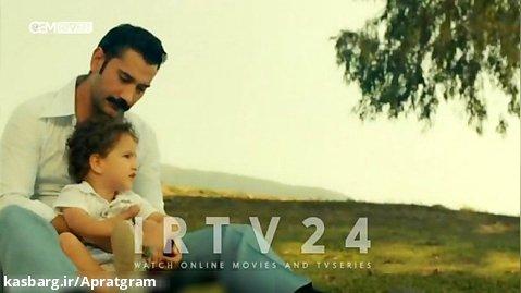 سریال روزگارانی در چوکوروا قسمت 272 دوبله فارسی