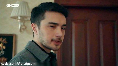 سریال ترکی گودال قسمت 399 دوبله فارسی