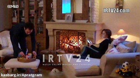 سریال ترکی عشق از نو قسمت 120 دوبله فارسی