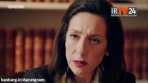 سریال ترکی اتاق قرمز قسمت 2 دوبله فارسی