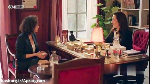 سریال ترکی اتاق قرمز قسمت 3 دوبله فارسی