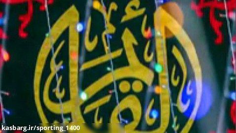 کلیپ تبریک پیشاپیش عید غدیر خم - کلیپ عید غدیر - عید غدیر خم مبارک