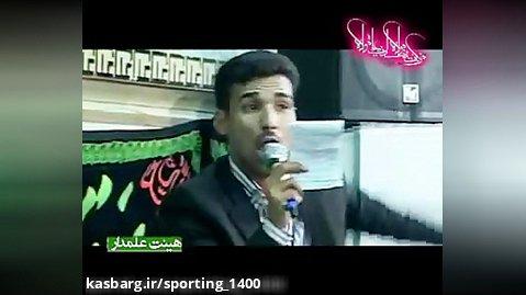 جشن مولودی خوانی ویژه عیدمبعث - کلیپ ویژه عیدمبعث