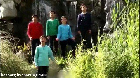 سرود زیبای ویژه عید غدیر - کلیپ عیدمبعث - عید غدیر خم