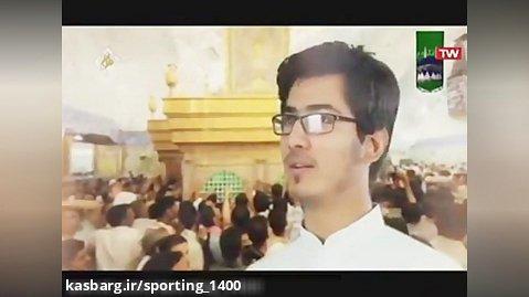 کلیپ تبریک عید غدیر خم - نماهنگ آرامش دلها - عید مبعث خجسته باد