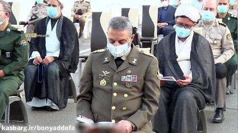 بزرگداشت مرحوم حجتالاسلام «نمازی» در ستاد کل نیروهای مسلح