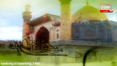 کلیپ مولودی خوانی عید غدیر - کلیپ جدید عید غدیر - عید مبعث مبارک