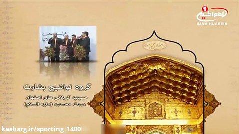 کلیپ جشن ویژه عیدغدیر - کلیپ جدید عید غدیر عیدمبعث