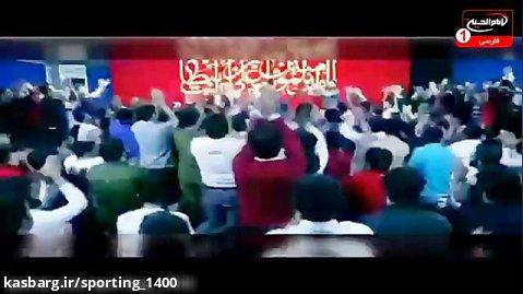 کلیپ ویژه عید غدیر - کلیپ جدید عید غدیر - عید مبعث مبارک
