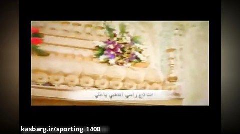 مولودی خوانی - کلیپ زیبای نماهنگ عید غدیر - کلیپ عیدغدیر